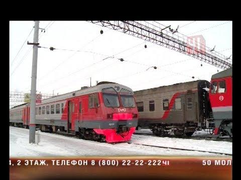 Как передать посылку с поездом официально