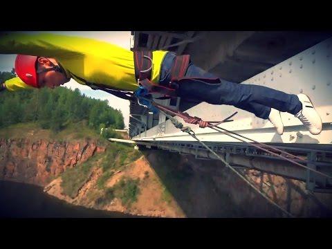 Прыжок с  моста через р.Ангара