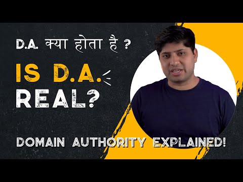 What is Domain Authority in Hindi   How to Increase Domain Authority
