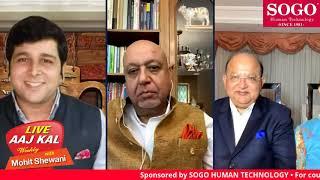 Live Aaj Kal Weekly- W10D2