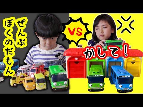 YoutubeでぎんたがどハマりしてずーっとみているちびっこバスTAYO(タヨ)のおもちゃで遊びました。ずっと欲しかったおもちゃに大興奮のぎん。 あちゃぴも遊びたいみたい ...
