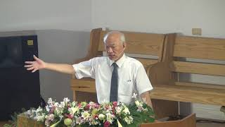 20190428浸信會仁愛堂主日信息_許新生牧師