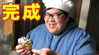 【クレープ屋への道②】クレープを盛り付けて食べてみた!