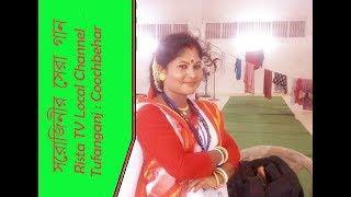 মন পাগল করা গান | Best Song of Sarojini Dakuya | Bhawaiya Gaan | Bhawaiya Song |