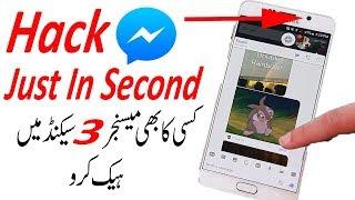 Facebook Messenger Latest Hidden Secret Trick 2018