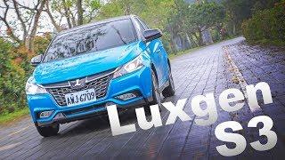 2018 Luxgen S3