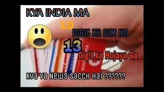 13 digit mobile numbers in India from July 1? Not true, only for M2M numbers