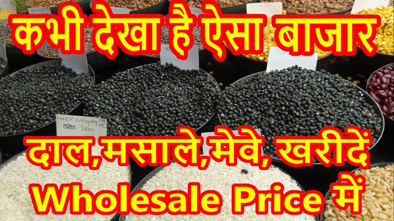 Wholesale Market Of Dry Fruits, Dal, Masale | India's