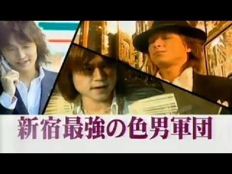 城咲仁 突然のホスト引退 2005年 香咲真也 夕聖 瀬名和志