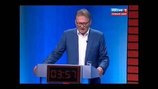 Выборы 2016 Дебаты на Россия 1 Зубов ПАРНАС от 5 сентября 2016 Гражданское общество и власть