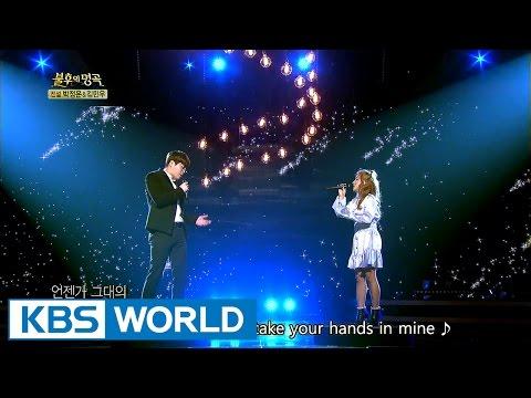 Ben & Im Sejun - On a Night Like Tonight |  벤& 임세준 - 오늘 같은 밤이면 [Immortal Songs 2 / 2017.03.04]