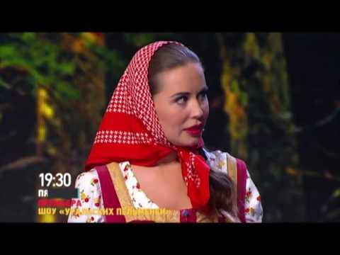 Видео, Уральские пельмени Игра приколов.mp4