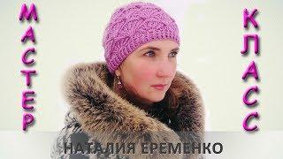 Женская шапочка крючком // мастер-класс toyfabric
