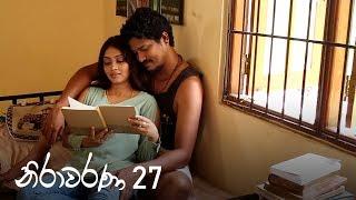 Nirawarana | Episode 27 - (2019-09-08) | ITN Thumbnail