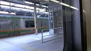 【車窓】国鉄185系 横浜駅発車【踊り子】