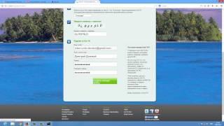 Регистрируем домен, хостинг, создаем сайт с нуля! Видеоурок. Часть1(В этом видео я покажу как зарегистрировать СВОЙ!!! бесплатный домен, зарегистрироваться на бесплатном хости..., 2014-08-14T20:36:59.000Z)