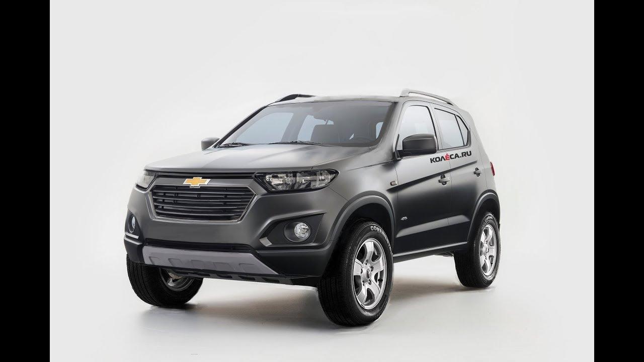 Novaya Shevrole Niva 2020 Vneshnost A Kak Zhe Motor Kitajcy Skopirovali Rendzh Rover Youtube