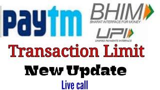 paytm Bhim UPI transaction limit new update || Paytm bhim upi transaction limit fixed ||