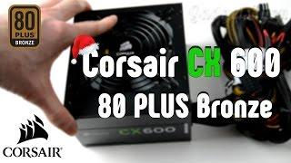 Предновогодняя распаковка блока питания Corsair CX600 80 PLUS Bronze unboxing