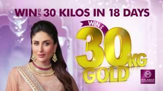 Win up to 30 kilos Gold in 18 days at Malabar Gold & Diamonds