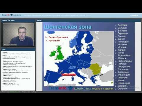 Международные грузоперевозки. Условия перевозок по странам и условия поставки товара INKOTERMS 2010
