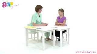 Обучение грамоте в 5-7 лет, работа с предложением