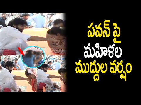 Pawan Kalyan Received Unlimited Love from Lady Fans at Porata Deeksha | Media Masters