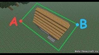 Как приватить територию в игре Minecraft Pe(Мое первое видео Работает на серверах а не в одиночной игре 1 способ /protect pos1 /protect pos2 /protect 2 способ /ag pos1 /ag..., 2014-01-15T07:27:24.000Z)
