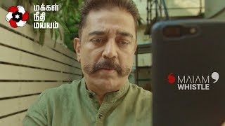 Maiam Whistle | Official promo video