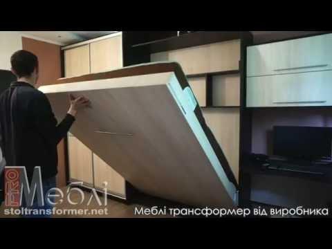 Корпусная мебель на заказ в Сумах
