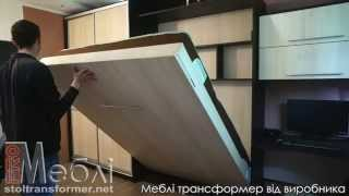 Корпусная мебель на заказ в Сумах(, 2014-10-07T09:25:07.000Z)