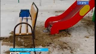 С горки — в урну. В Ангарске подрядчик смонтировал детский городок с «полосой препятствий»