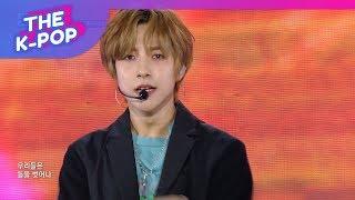 NCT DREAM, GO [Dream Concert  2019]