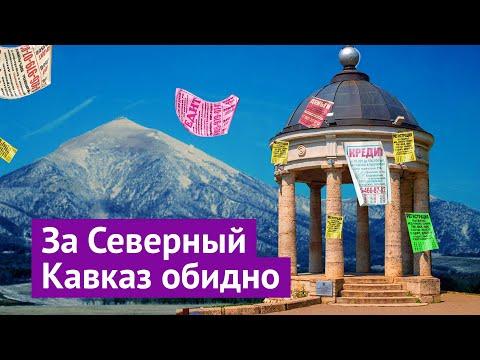 90-е, ларьки и беспредел в Пятигорске