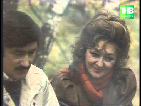 "Айдар Фәйзрахманов - ""Соңлама!"" (1991)"