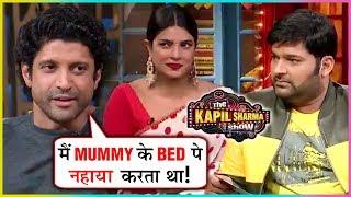 Farhan Akhtar REVEALS FUNNY Childhood Memories With Priyanka Chopra | The Kapil Sharma Show