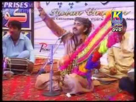 Shuban Chachar New Album 46. Chooray Wari Baanh