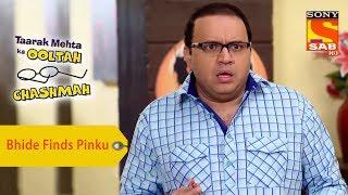 Your Favorite Character | Bhide Helps Tapu Sena Find Pinku | Taarak Mehta Ka Ooltah Chashmah