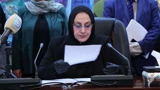 بيان معالي وزيرة التربية حول المناهج الدراسية للصفوف المنتهية الغير داخلة في الامتحان الوزاري
