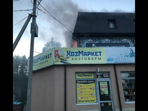 В Башкирии вспыхнул пожар в торговом центре