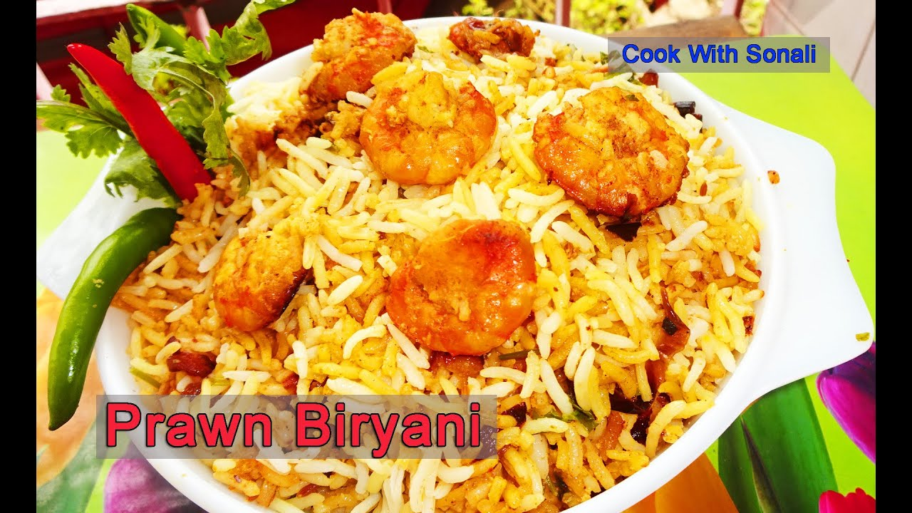 Prawns Biryani | Shrimp Biryani - YouTube