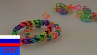 Браслет из резинок Rainbow Loom и Alpha Loom воздушные шарики