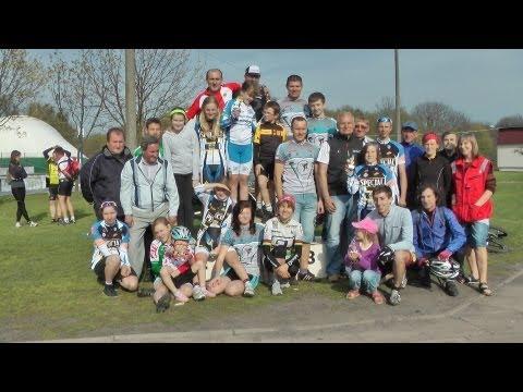 MTB Grand Prix TKKF Chełm 2012 ed. I cz.2(czyt.opis)