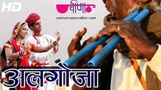 Download Hindi Video Songs - New Rajasthani Sawan Songs 2016 | Algoja Full HD | Rajasthani Folk Songs