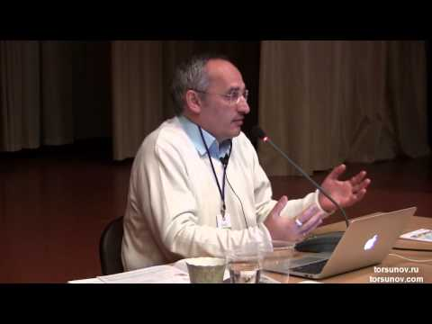 11.02.2013 Dr. Torsunov O.G. -  Introductory Lecture, Subtle Body Stucture