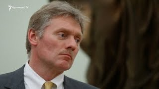 Ռուսաստանի ԿԸՀ-ն նկատողություն է արել Պեսկովին, Կրեմլի խոսնակը ներողություն է խնդրել