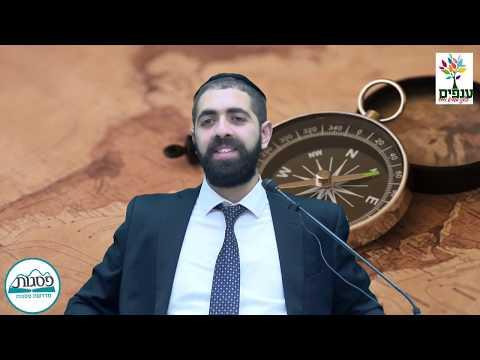 """סופ""""ש מתוק עם הרב אברהם יצחק - פרשת מסעי HD - שידור חי"""