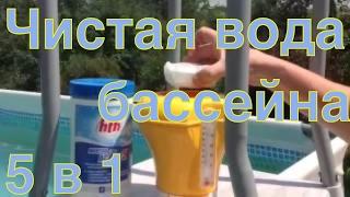 ТопСад. Чистая вода в бассейне без фильтров, насосов, хлора!(, 2016-07-04T19:15:48.000Z)