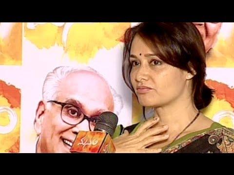 Amala got Emotional while talking about ANR @ Manam Premiere Show - Naga Chaitanya, Samantha