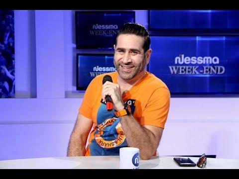 Nessma Weekend Partie 01 du Dimanche 02 Septembre  2018 - Nessma tv